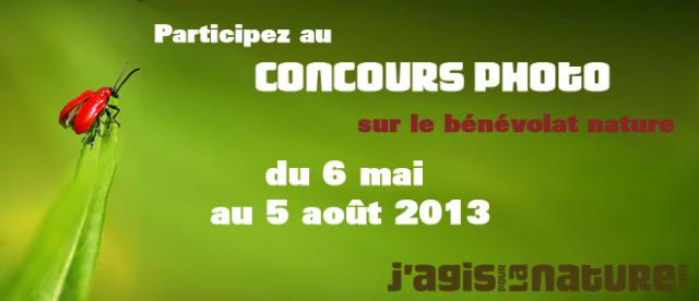 home_push_concours2